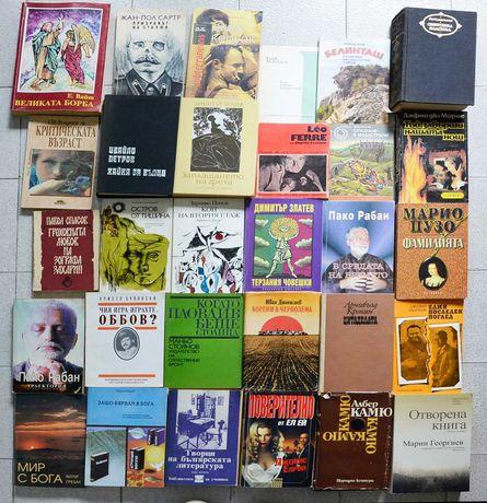Книги от различни жанрове и години