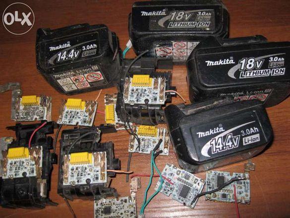 Отключване ремонт рециклиране на батерии Makita Li ion BL1830