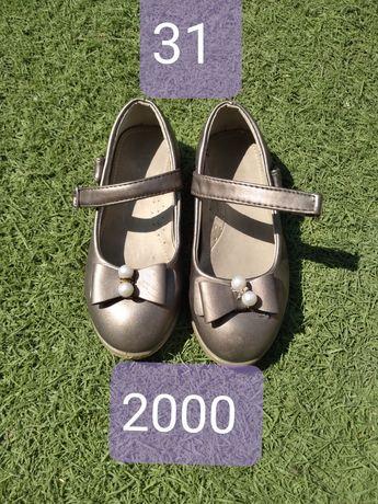 Детский туфлилер