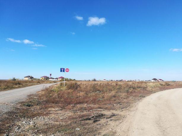 Земельный участок в п. Жибек Жолы 12 соток