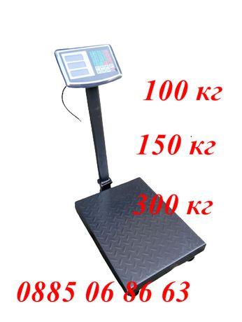 Електронни кантари, везни с платформа, 40 кг, 100кг, 150кг, 300/350 кг