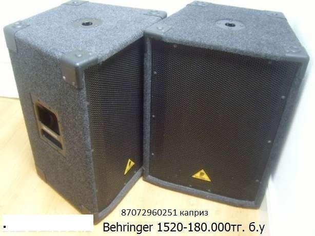 (974)Концертные колонки б.у Behringer Eurolive VP1520