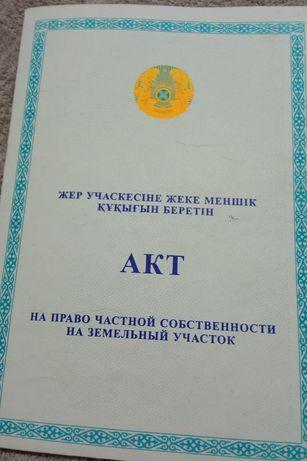 Продается дом в поселке Умбеталы Карибаева