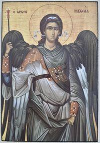 Икона на Свети Архангел Михаил icona Sveti Arhangel Mihail