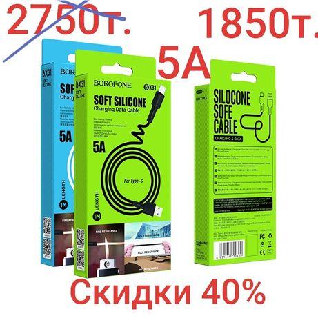 USB шнуры быстрого зарядки 5А,мягкие силиконовые.Есть доставка