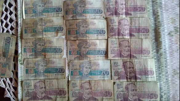 банкноти от 1,5,10,20,50,100