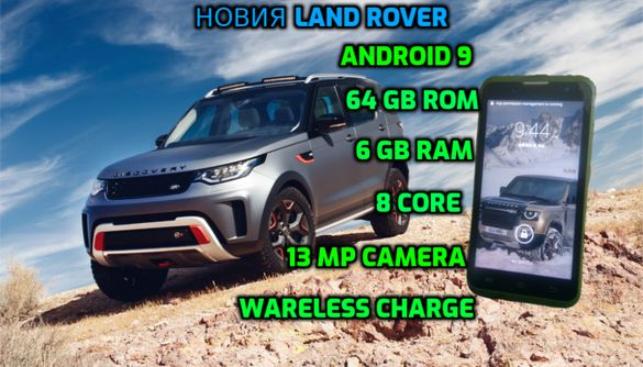 Hummer LAND ROVER,6GB RAM,64GB ROM,IP68, CAT Удароустойчив водо прахо