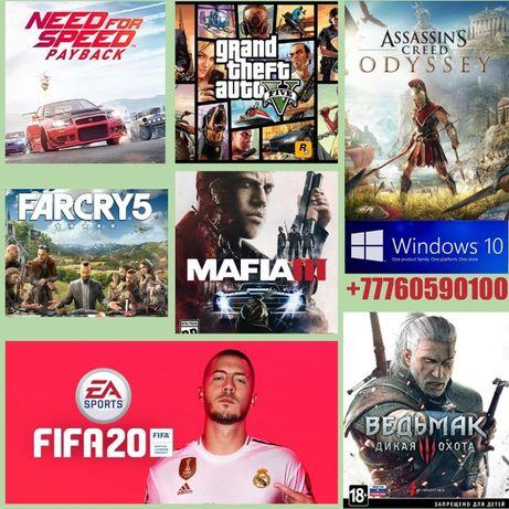 Игры для компьютера Windows GTA 5 ,Фифа20,Дота,Ксго,Фаркрай5,Пубг,Лайт
