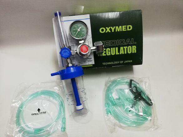 Медицински кислороден ред.вентил с накрайник за ноздри и маска
