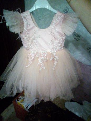 Официална рокля.