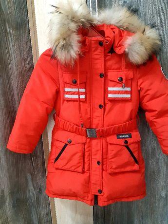Продам детскую куртку фирмы Bogner.