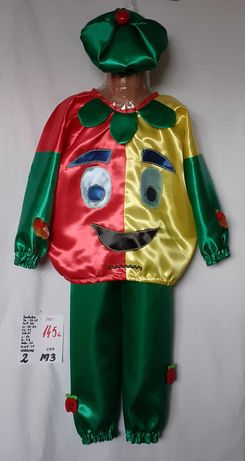 "Costum ""Mar "" pentru copii"