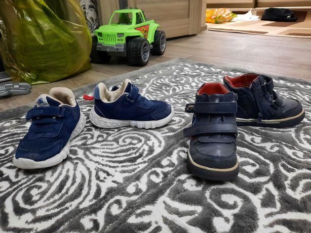 Детская обувь на мальчика продам г. Алматы