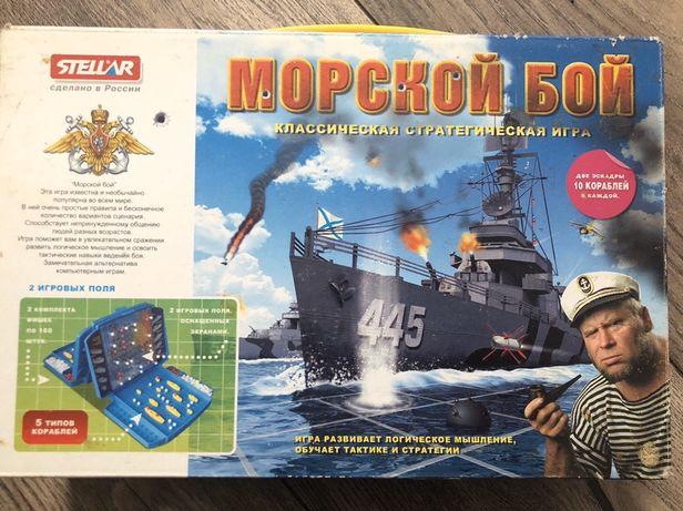 Продам детскую развивающую игру (морской Бой)