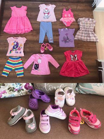 Haine si papuci noi fetița 12-18 luni