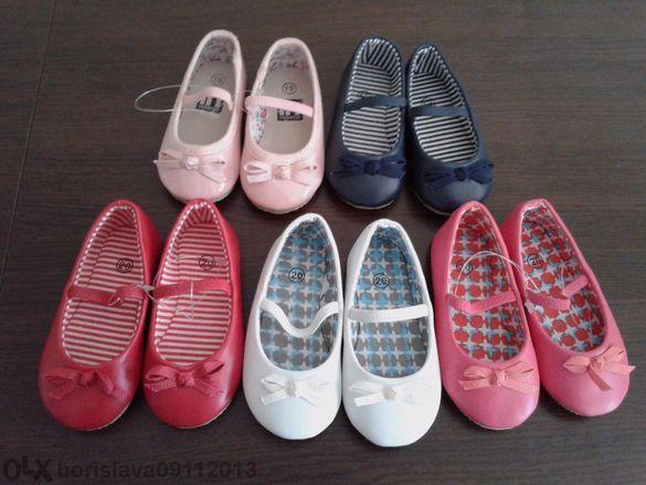 Обувки- детски пантофки