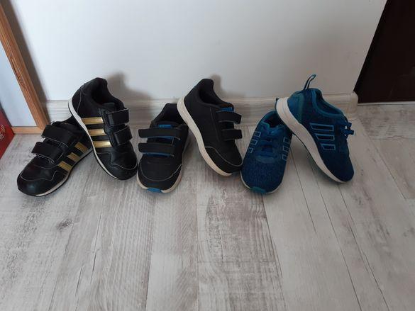 Маратонки Adidas 24