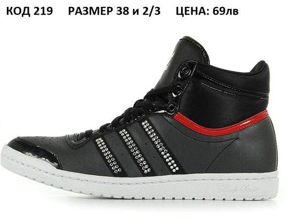 Adidas Originals - Разпродажба до 70% намаление на зимни модели Адидас