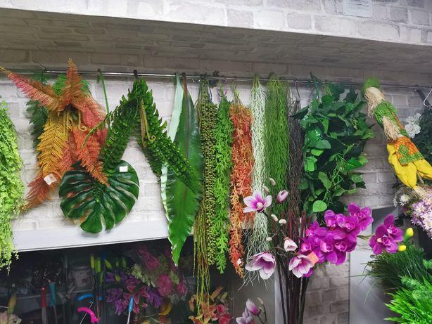 Искусственные цветы, растения.