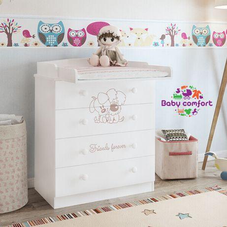 Детский комод Эмили с пеленальным столом