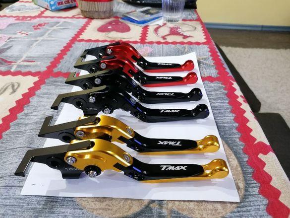 Спортни лостчета (Ръчки) за T-MAX500-530