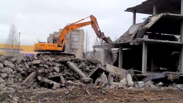Демонтаж домов, зданий, конструкций
