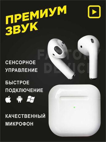 Беспроводные наушники /AirPods/ Bluetooth 5.0 для Андроида и Айфона