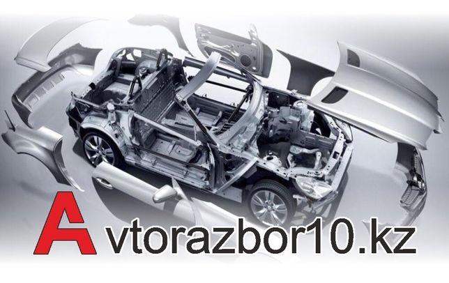 Avtorazbor10.kz Контрактные запасные части