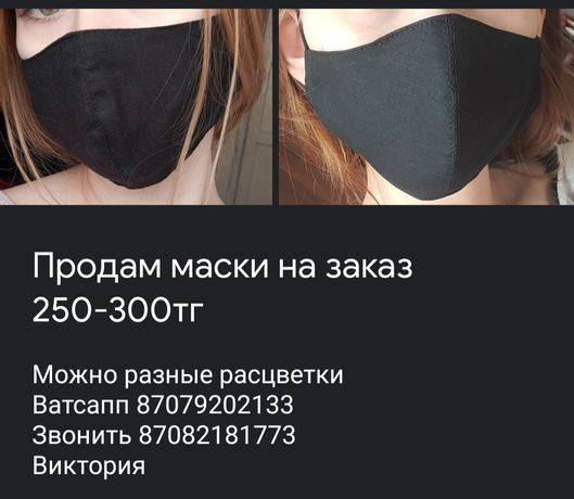 Продам продам продам