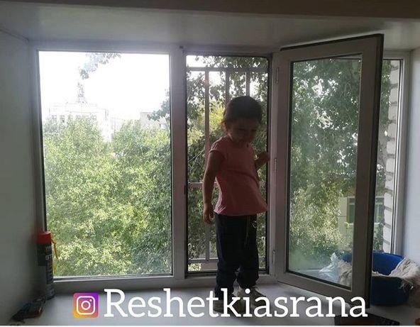 Безопасность на окна , решетки от детей, защита на окна, бала коргау