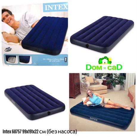 Односпальные надувные матрасы Intex 64757. Надувной матрас, доставка.