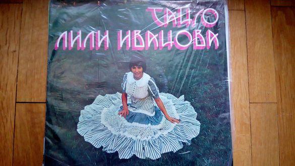 "Лили Иванова ""Танго"" - Грамофонна плоча"