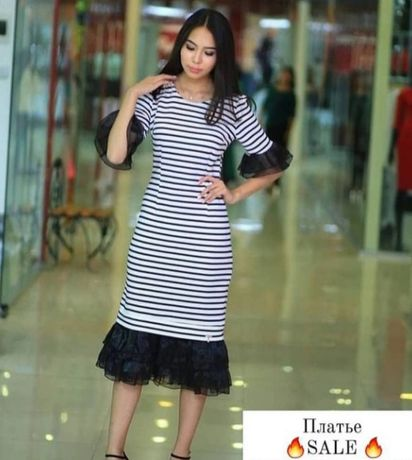 Продам платье от SALE