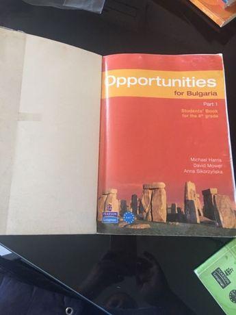 Opportunities for Bulgaria Part 1, 2,3 +Учебните тетрадки Part 1, 2, 3