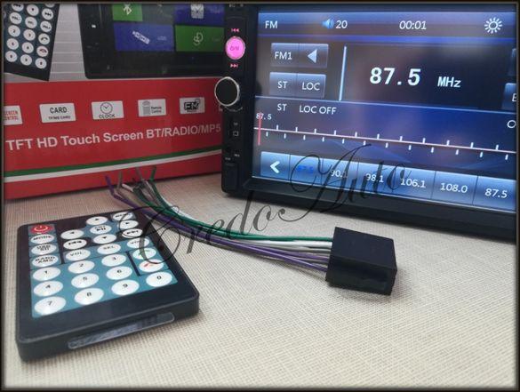 "Промоция!+Камера+Mirror+Рамка+Шейна 7""TFT 2 DIN TouchScreen Мултимедия"