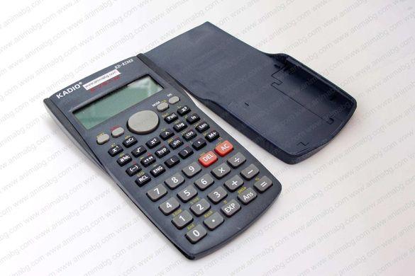 ANIMABG Инженерен калкулатор