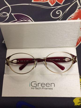 Ochelari rame de ochelari Silhouette in stare perfecta