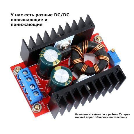 Переходник DC/DC вход-12V, выход-24V или от 12 до 36 любое напряжение
