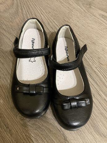 Детски обувчици тип пантофки