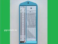 Статический психрометр-гигрометр ВИТ. Доставка по Казахстану