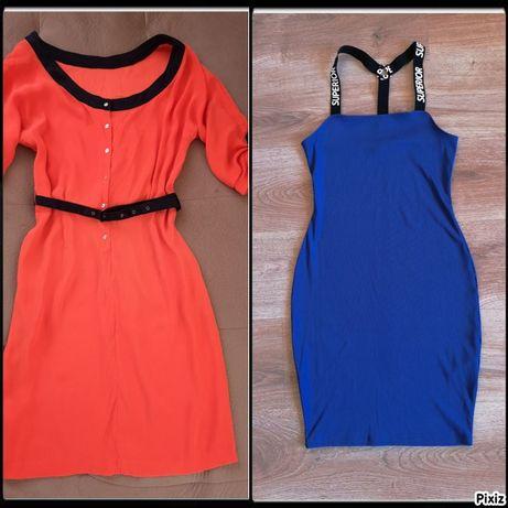 дамски рокли/рокля