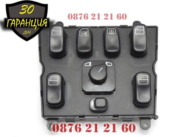 Копчета бутони блок конзола за ел стъкла Mercedes Ml w163 Мерцедес 163