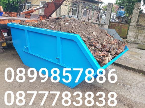 КОНТЕЙНЕРИ под наем за строителни отпадъци , ТРАНСПОРТ до 6т с Кран !