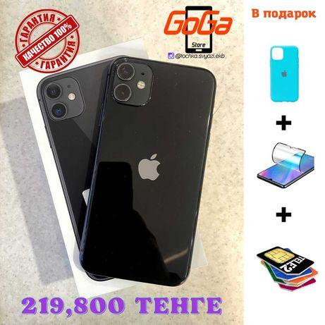 Продам iPhone 11 Black 64Gb