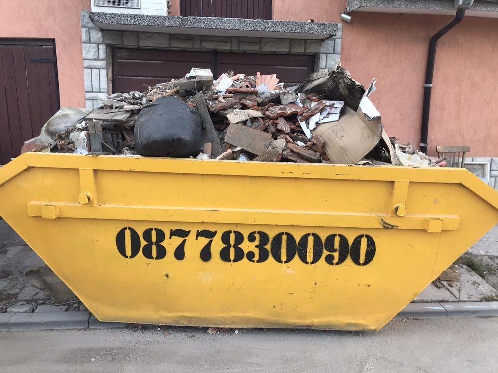 Контейнери за строителни и битови отпадъци!