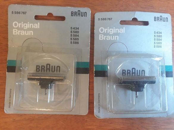 Оригинални резервни ножчета за самобръсначка Braun Braun Flex Control