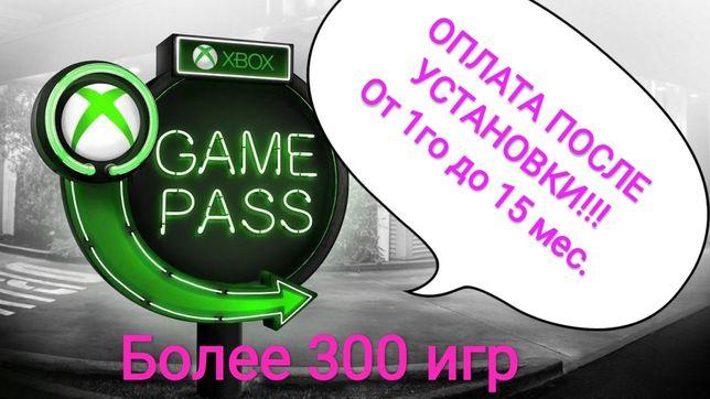 Подписка XBOX GAME PASS ULTIMATE (300 + игр) от 1200 тг. в месяц