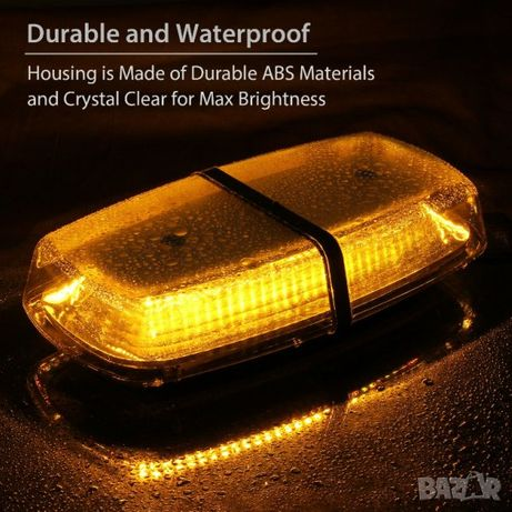 Сигнална лампа 12V подходяща за пътна помощ,камиони,трактори и др.