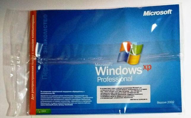 Новая Запечатанная Операционная Система Windows XP Professional SP2b R