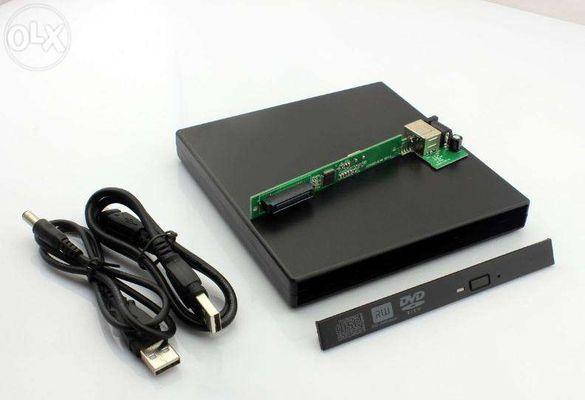 USB кутия за външен CD/DVD/rom/RW от лаптоп АТА
